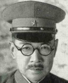 南京大屠杀首恶谷寿夫被枪毙