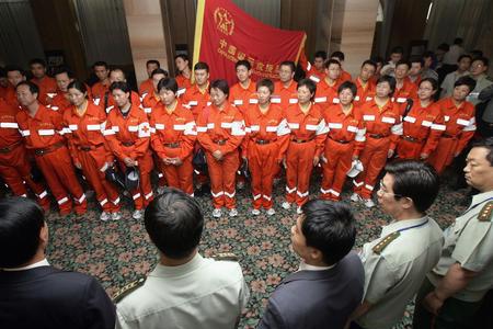 中国国际救援队诞生