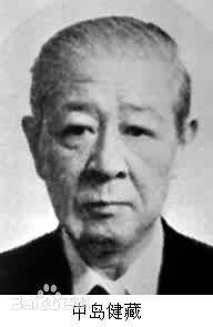 日本社会活动家中岛健藏逝世