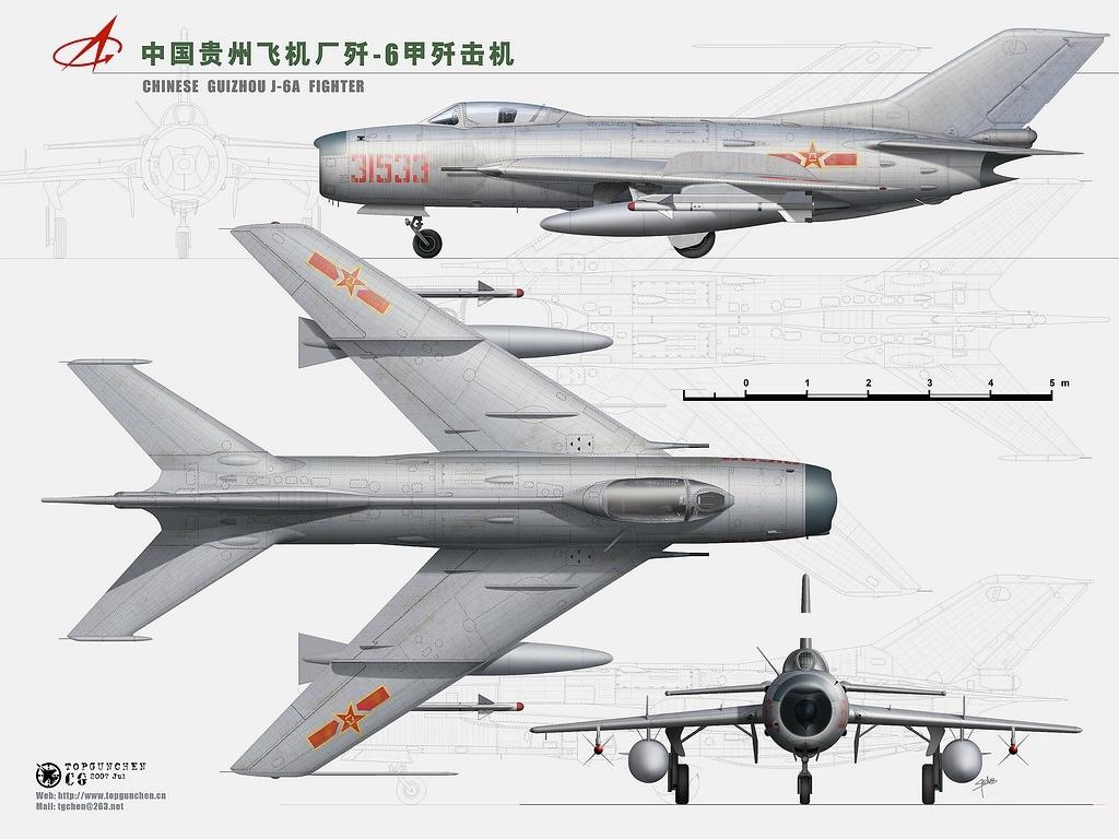解放军歼-6退役