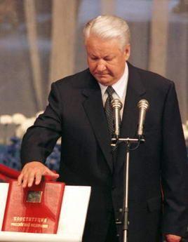 叶利钦总统宣誓就职
