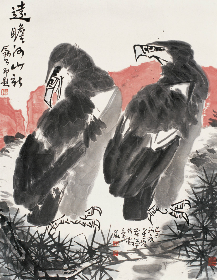 李苦禅画 鹰 - 潮河边人 - 潮河边人博客