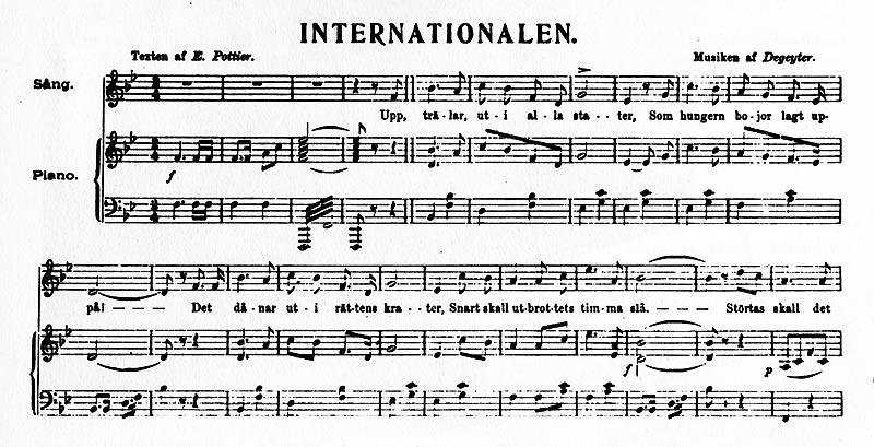 《国际歌》诞生