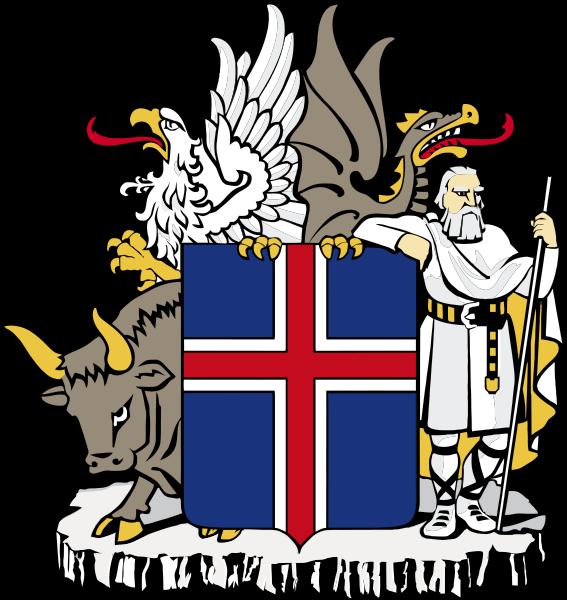 冰岛共和国成立