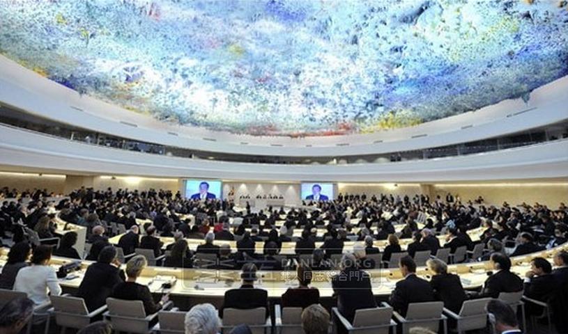 联合国第一次通过同性恋人士权益的决议