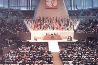 首次世界妇女大会在墨西哥召开