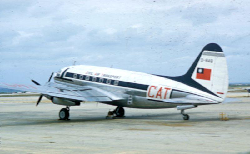 民航公CT106被劫机坠毁 57人全部遇难