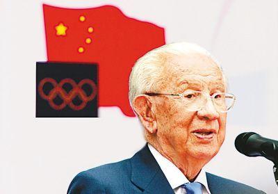 国际奥委会主席萨马兰奇正式卸任