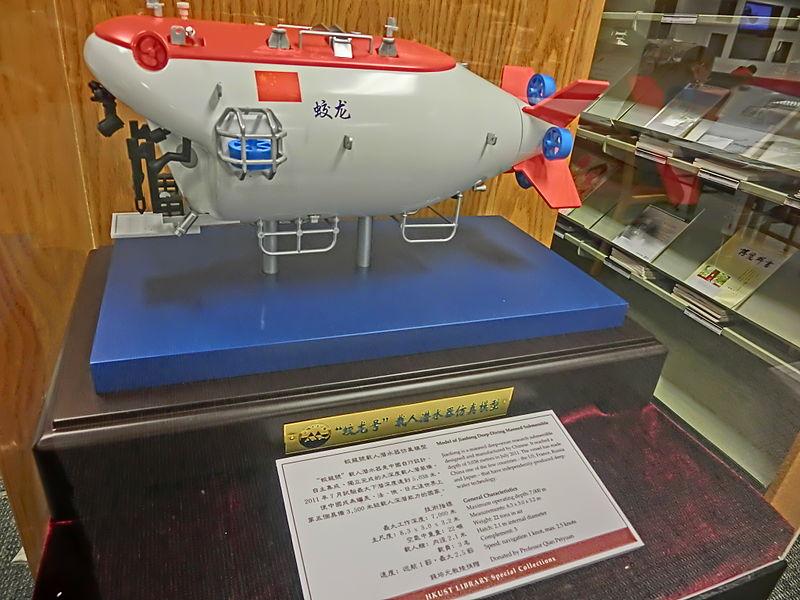 中国蛟龙号下潜7000米 神九天宫对接成功