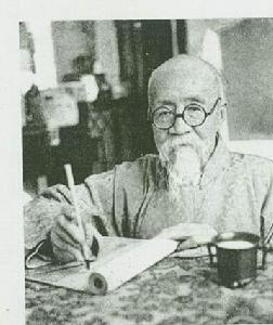 金石学家罗振玉出生