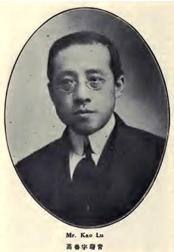 中国天文学家高鲁逝世