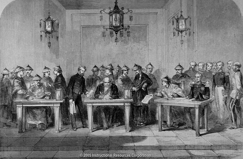 《中法天津条约》签署