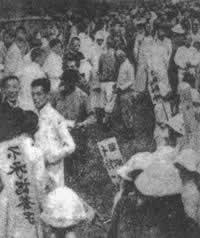 中国拒绝在凡尔赛条约上签字