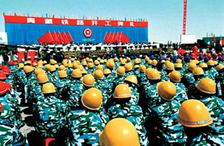青藏铁路开工