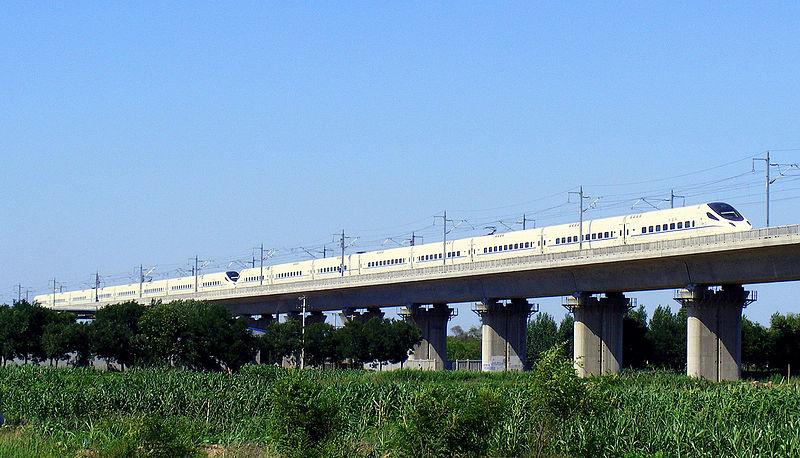 京沪高铁通车