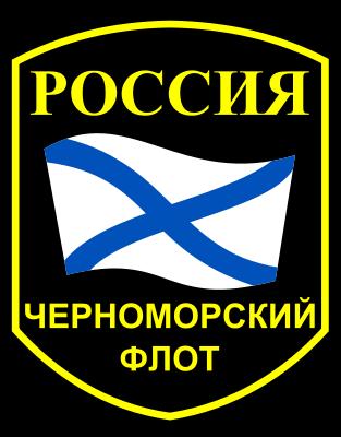 乌俄达成分割黑海舰队协议