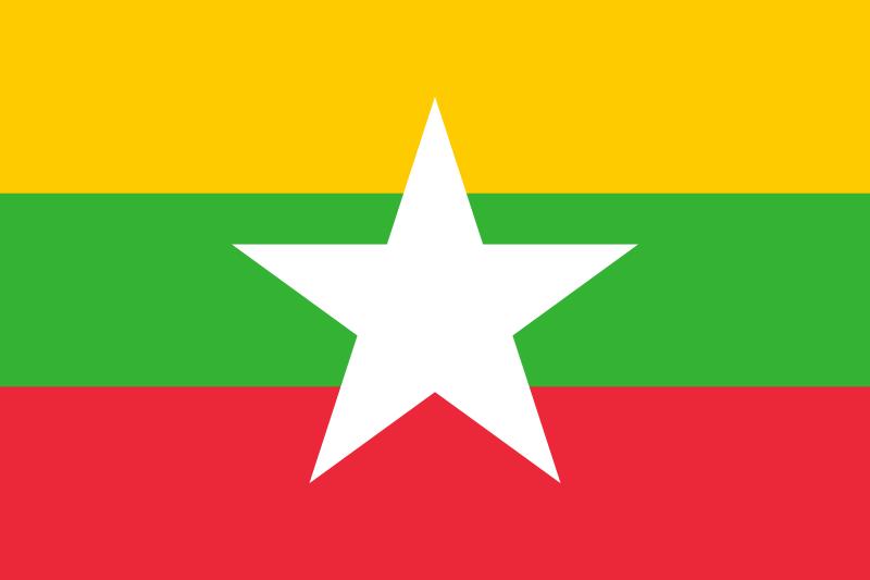 我国与缅甸建立外交关系