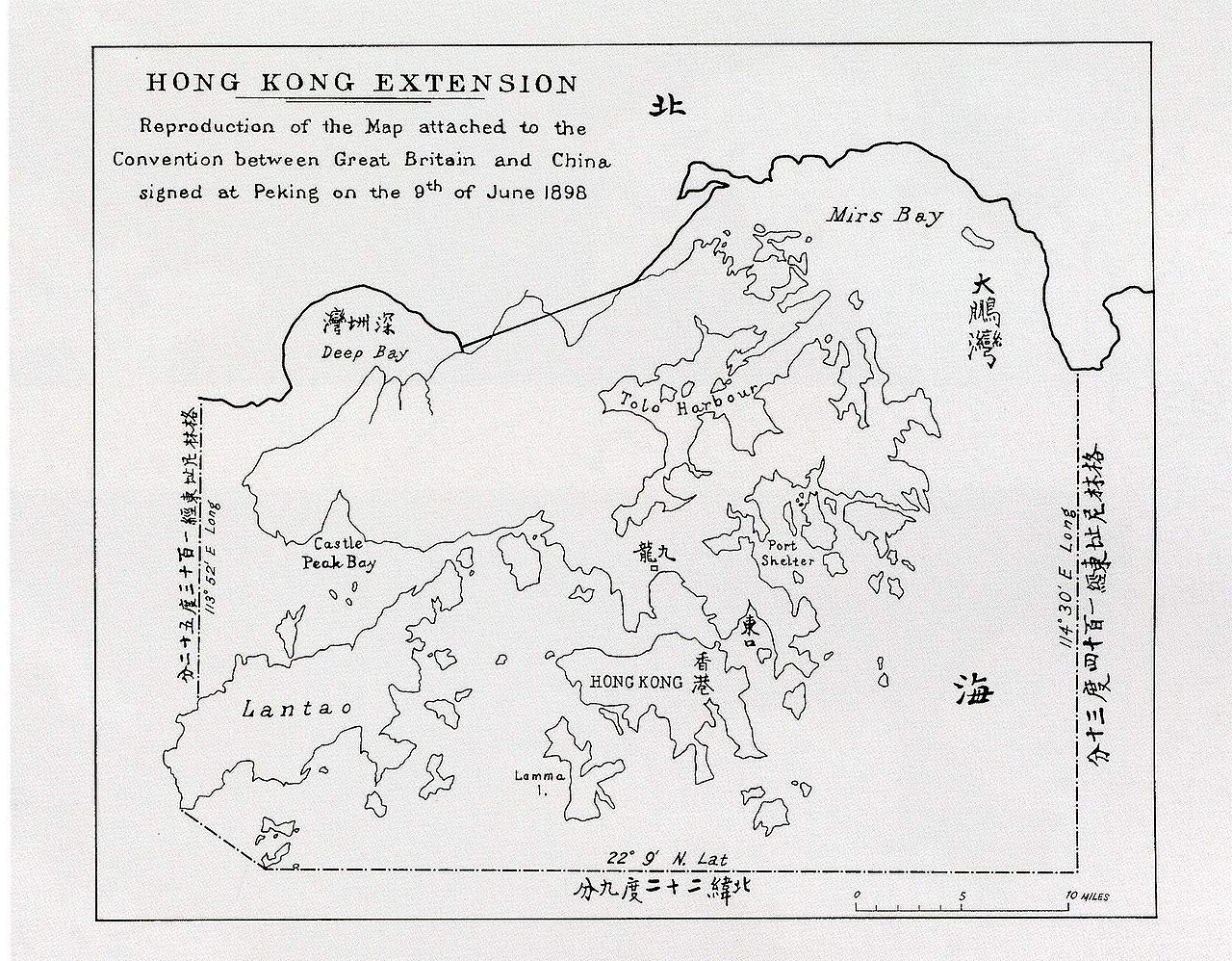 清政府与英国签订《展拓香港界址专条》——租新界给英国