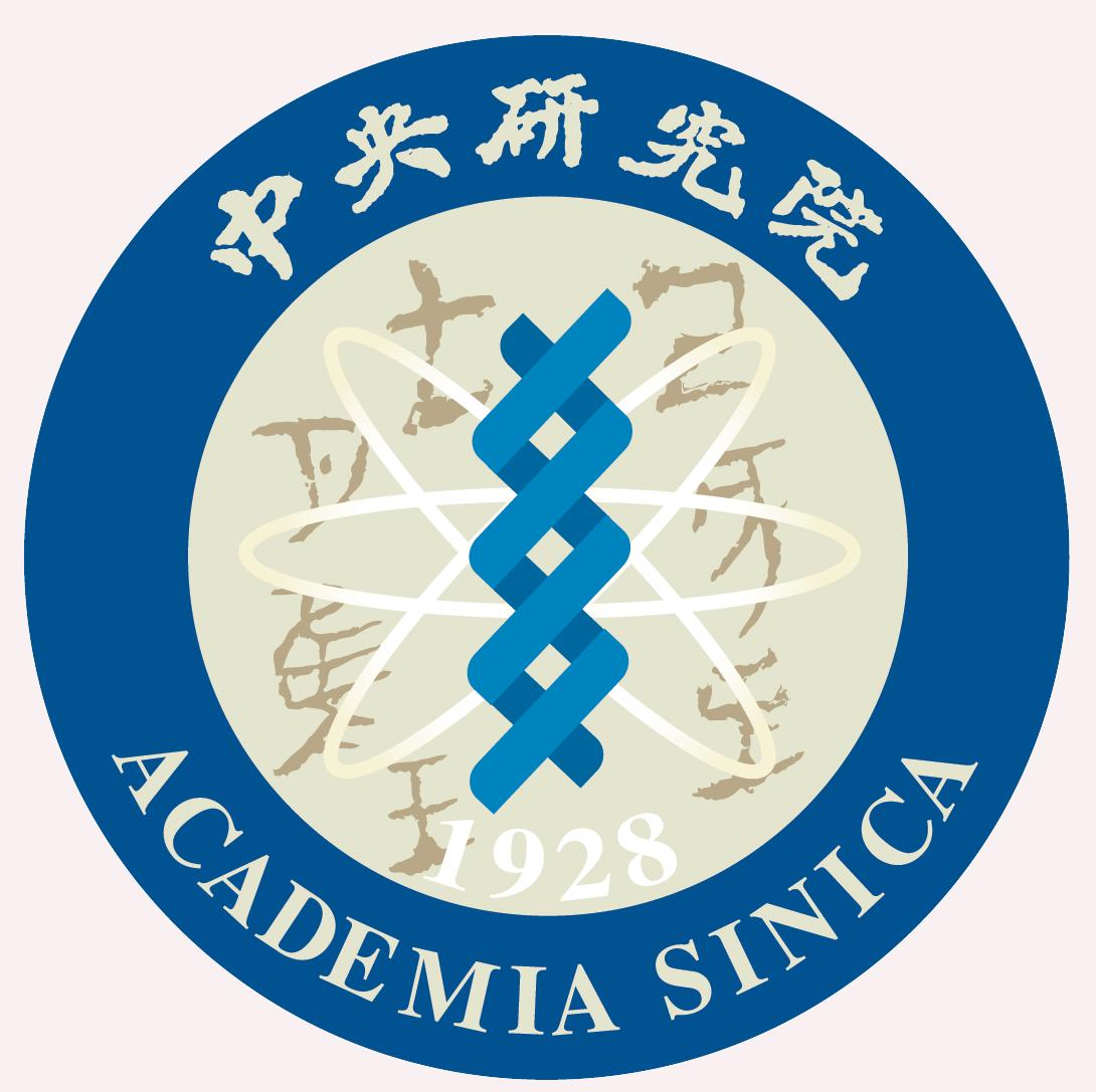 中华民国中央研究院正式成立