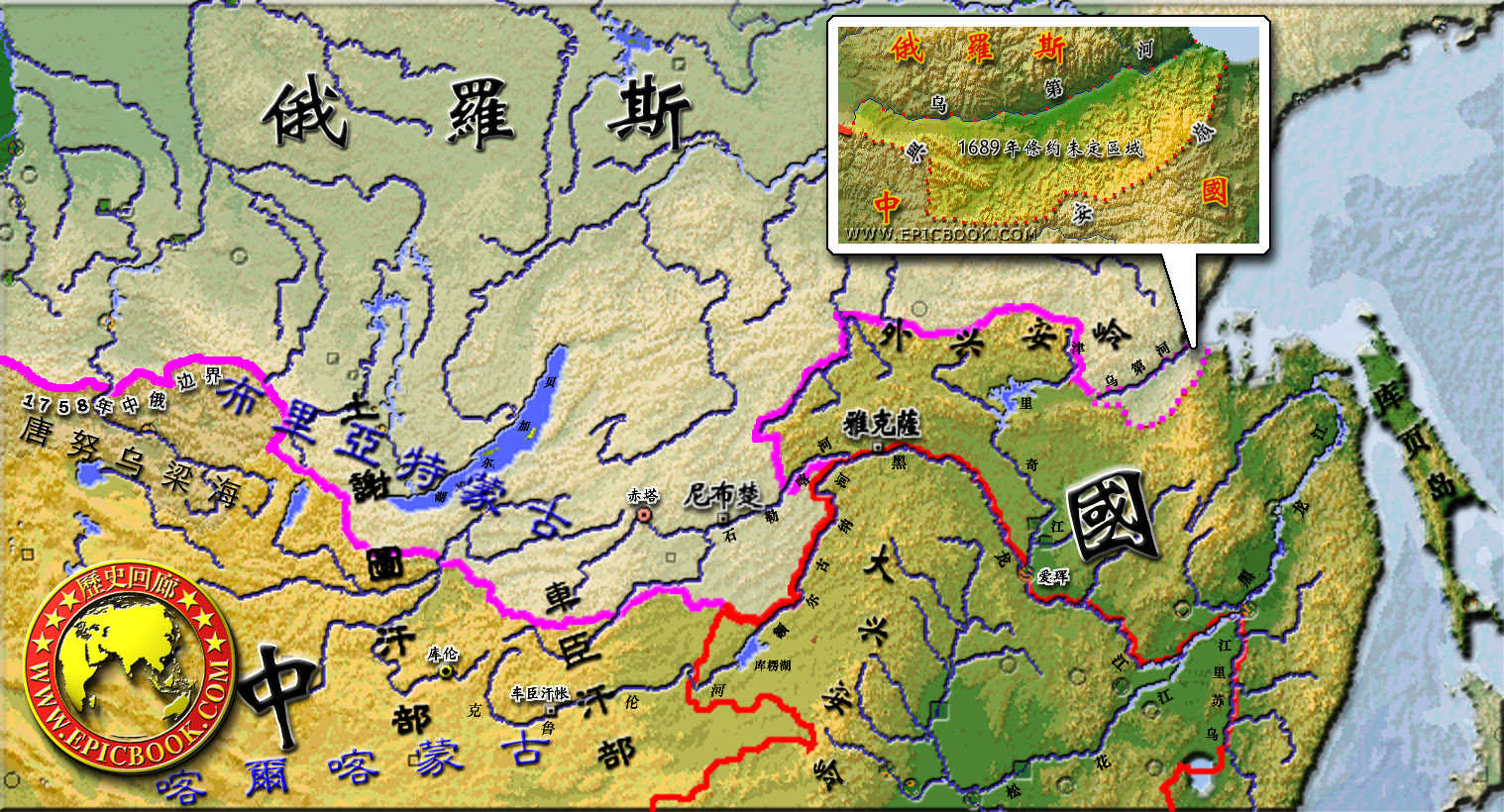 中俄议定边界条约《尼布楚条约》
