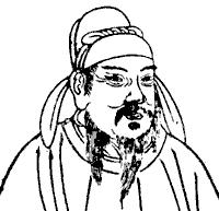 唐中宗李显逝世