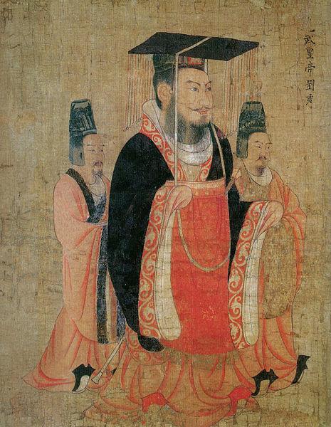 """东汉光武帝刘秀下诏""""杀奴婢者,不得减罪"""" 刘秀 汉光武帝"""