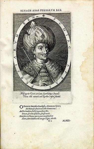 波斯萨非王朝皇帝阿拔斯一世逝世