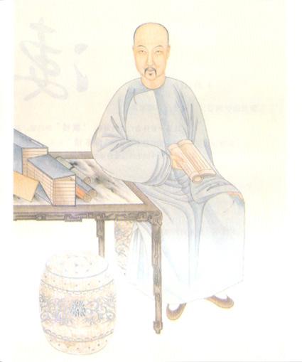 中国清代词人纳兰性德出生