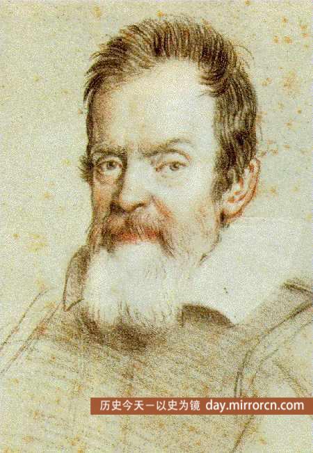 伽利略蒙冤360年后获平反