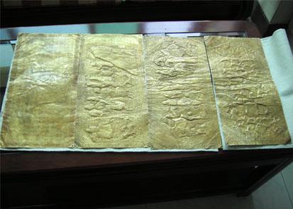 卢森堡家族的查理四世在纽伦堡颁布了黄金诏书