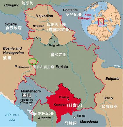 波黑塞族武装攻占斯雷布雷尼察