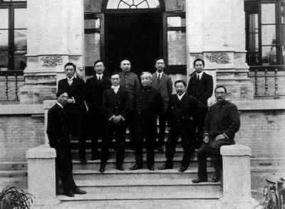 袁世凯任临时大总统