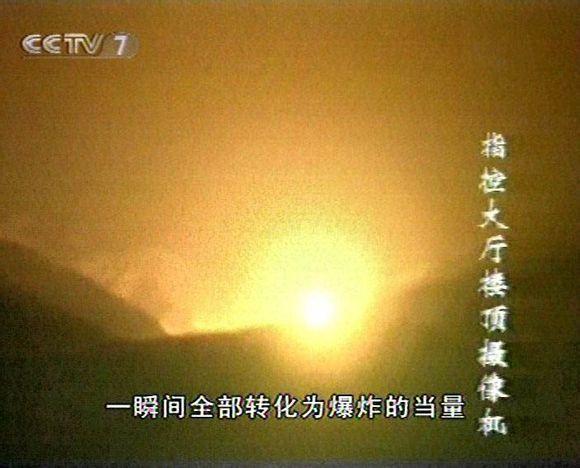 长征三号乙运载火箭首次发射失败,8死57伤