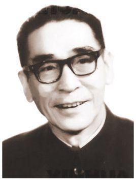 国务院原副总理康世恩逝世