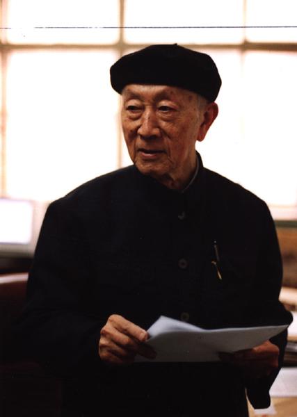 世界著名物理学家黄昆病逝 科学家 物理学